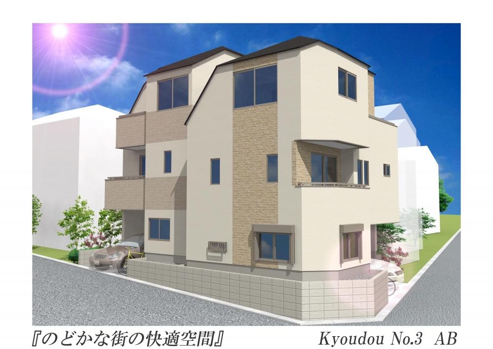 kyoudou3_07