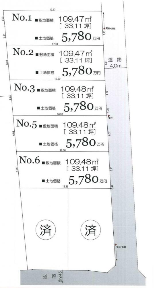 %e6%9d%89%e4%b8%a623%e6%9c%9f-2_01